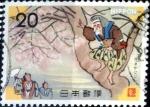 Sellos de Asia - Japón -  Scott#1154 intercambio, 0,20 usd 20 y, 1973