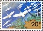 Sellos de Asia - Japón -  Scott#1160 intercambio, 0,20 usd 20 y, 1974