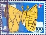 Stamps Japan -  Scott# 2090 intercambio, 0,70 usd 20 y, 1991