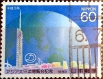 Stamps of the world : Japan :  Scott# 1822 intercambio, 0,35 usd 60 y, 1989