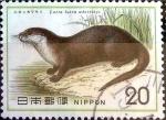 Sellos del Mundo : Asia : Japón :  Scott#1170 nf4b intercambio, 0,20 usd 20 y, 1974