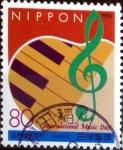sellos de Asia - Japón -  Scott#2540 intercambio, 0,40 usd 80 y, 1996