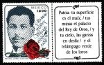 Stamps : America : Mexico :  RAMON LOPEZ VELARDE