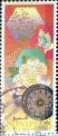 Sellos de Asia - Japón -  Scott#2970 intercambio, 1,00 usd 80 y, 2006