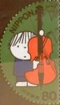 Stamps Asia - Japan -  Scott#2742i intercambio, 0,40 usd 80 y, 2000