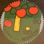 Stamps Asia - Japan -  Scott#2742b intercambio, 0,40 usd 80 y, 2000
