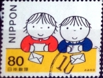 Stamps of the world : Japan :  Scott#2628 intercambio, 0,40 usd 80 y, 1998