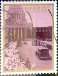 sellos de Asia - Japón -  Scott#2516 intercambio, 0,40 usd 80 y, 1996