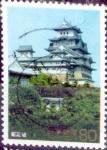 Sellos de Asia - Japón -  Scott#2447 intercambio, 0,40 usd 80 y, 1994