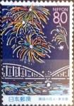 sellos de Asia - Japón -  Scott#Z325 intercambio, 0,75 usd 80 y, 1999