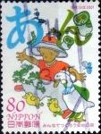 Sellos de Asia - Japón -  Scott#2794 intercambio, 0,40 usd 80 y, 2001