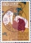 Stamps Japan -  Scott#2957 intercambio, 1,10 usd 80 y, 2006
