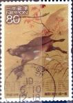 Sellos de Asia - Japón -  Scott#2985 intercambio, 1,00 usd 80 y, 2007