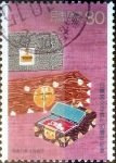 Sellos de Asia - Japón -  Scott#2510 intercambio, 0,40 usd 80 y, 1995