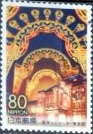 Sellos de Asia - Japón -  Scott#Z526 intercambio, 0,75 usd 80 y, 2001