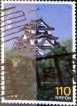 Sellos de Asia - Japón -  Scott#1742 intercambio, 0,75 usd 110 y, 1987