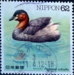Stamps of the world : Japan :  Scott#2106 intercambio, 0,35 usd 62 y, 1991