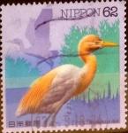 sello : Asia : Japón : Scott#2114 intercambio, 0,35 usd 62 y, 1993