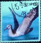 sello : Asia : Japón : Scott#2111 intercambio, 0,35 usd 62 y, 1992