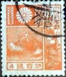 Stamps Japan -  Scott#172 intercambio, 0,25 usd 4 s, 1930