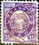 Sellos de Asia - Japón -  Scott#80 intercambio, 0,50 usd 15 s, 1888