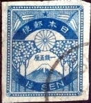 Stamps of the world : Japan :  Scott#180 intercambio, 1,00 usd 1,5 s, 1923