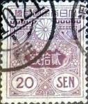Stamps Japan -  Scott#133 intercambio, 0,45 usd 5 s, 1914