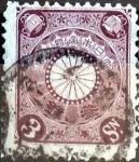 Sellos de Asia - Japón -  Scott#97 intercambio, 0,25 usd 3 s, 1899