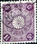 Sellos de Asia - Japón -  Scott#95 intercambio, 0,25 usd 1,5 s, 1906