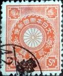 Stamps Japan -  Scott#115 intercambio, 0,25 usd 20 s, 1899
