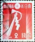 Sellos de Asia - Japón -  Scott#256 intercambio, 0,20 usd 2 s, 1937