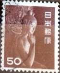 Stamps of the world : Japan :  Scott#558 intercambio, 0,20 usd 50 y, 1952