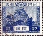 Stamps of the world : Japan :  Scott#196 intercambio, 0,20 usd 10 s, 1926