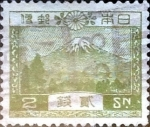 Stamps of the world : Japan :  Scott#194 intercambio, 0,20 usd 2 s, 1926