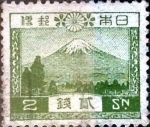 Sellos de Asia - Japón -  Scott#194 intercambio, 0,20 usd 2 s, 1926