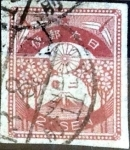 Stamps of the world : Japan :  Scott#181 intercambio, 1,00 usd 2 s, 1923