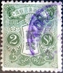 Stamps of the world : Japan :  Scott#130 intercambio, 0,20 usd 2 s, 1914