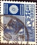 Stamps Japan -  Scott#248 intercambio, 0,50 usd 20 s, 1937