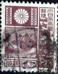 Sellos de Asia - Japón -  Scott#176 intercambio, 0,20 usd 20 s, 1930