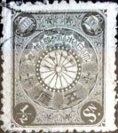 Stamps of the world : Japan :  Scott#92 intercambio, 0,20 usd 0,5 s, 1901