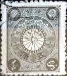 Stamps Japan -  Scott#92 intercambio, 0,20 usd 0,5 s, 1901