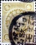 Sellos de Asia - Japón -  Scott#102 intercambio, 5,00 usd 8 s, 1899