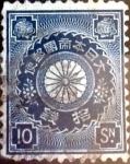 Sellos de Asia - Japón -  Scott#103 intercambio, 0,20 usd 10 s, 1899