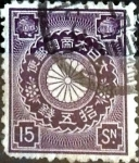 Stamps of the world : Japan :  Scott#104 intercambio, 2,00 usd 15 s, 1899