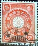 Sellos de Asia - Japón -  Scott#105 intercambio, 0,25 usd 20 s, 1899