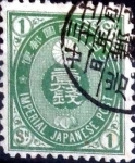 Stamps of the world : Japan :  Scott#72 intercambio, 0,60 usd 1 s, 1883