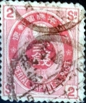 Stamps of the world : Japan :  Scott#73 intercambio, 0,25 usd 2 s, 1883