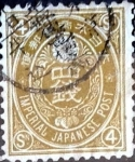 Stamps of the world : Japan :  Scott#77 intercambio, 0,45 usd 4 s, 1888