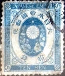 Stamps of the world : Japan :  Scott#62 intercambio, 2,50 usd 10 s, 1877