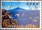 Sellos de Asia - Japón -  Scott#985 intercambio, 0,20 usd 15 y, 1969